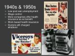 1940s 1950s