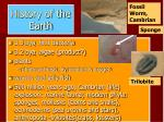 history of the earth1