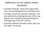 reflections on our subject matter should be