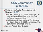 oss community in taiwan