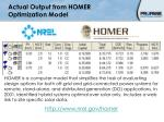 actual output from homer optimization model