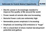 rationale for hybrid market opportunity