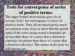tests for convergence of series of positive terms
