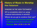 history of music in worship new testament4