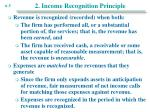 2 income recognition principle