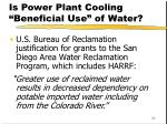 is power plant cooling beneficial use of water