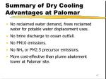 summary of dry cooling advantages at palomar
