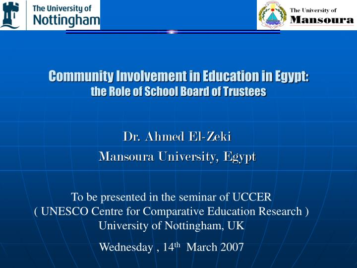 community involvement in education in egypt the role of school board of trustees n.