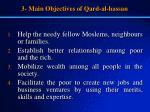 3 main objectives of qard al hassan