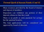 formal qard al hassan funds cont d