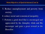 main objectives of qard al hassan cont d
