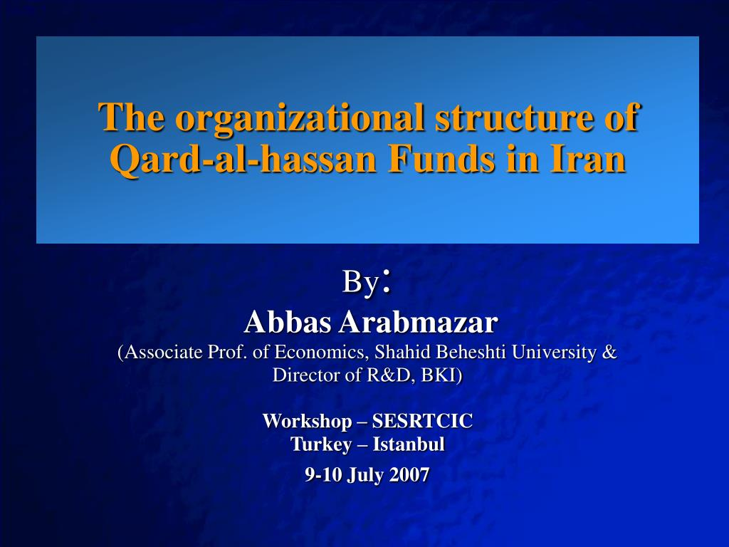 the organizational structure of qard al hassan funds in iran