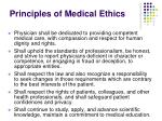 principles of medical ethics
