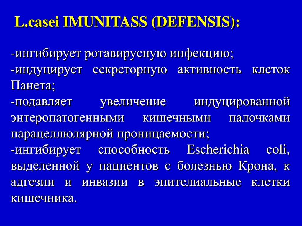 L.casei IMUNITASS (DEFENSIS):