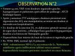 observation n 21