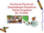 peraturan peraturan jawatankuasa penyelaras tabika perpaduan bil 5 2006