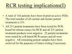 rcr testing implications i