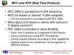 mvv over rtp real time protocol
