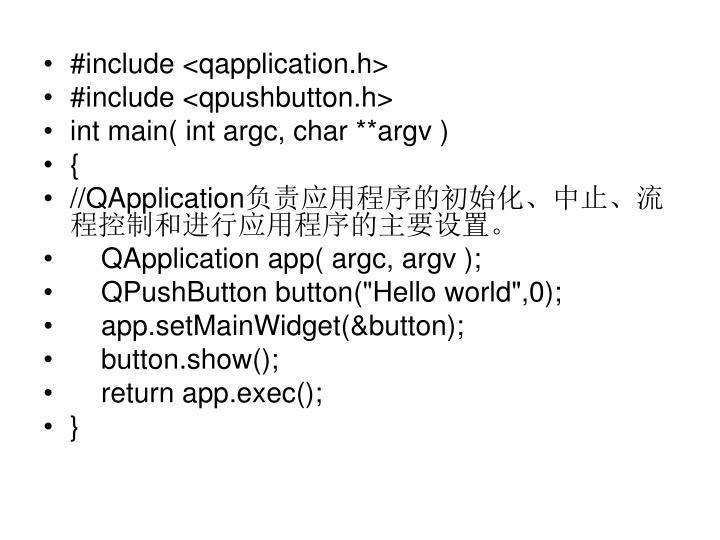 #include <qapplication.h>
