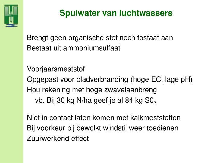 Spuiwater van luchtwassers