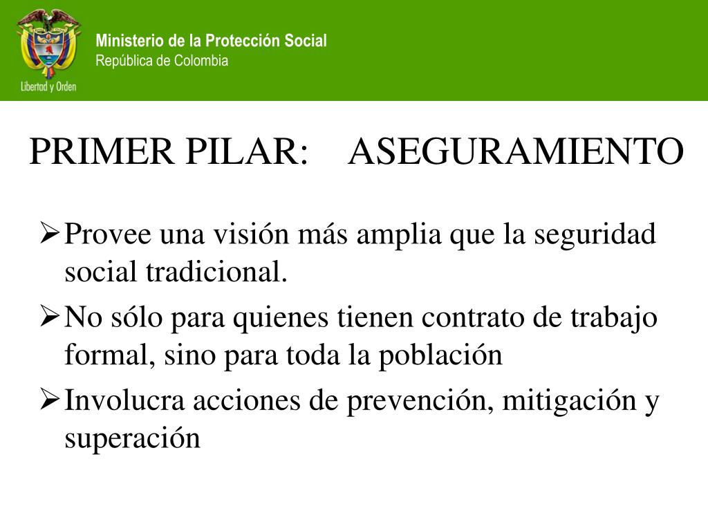 PRIMER PILAR:    ASEGURAMIENTO