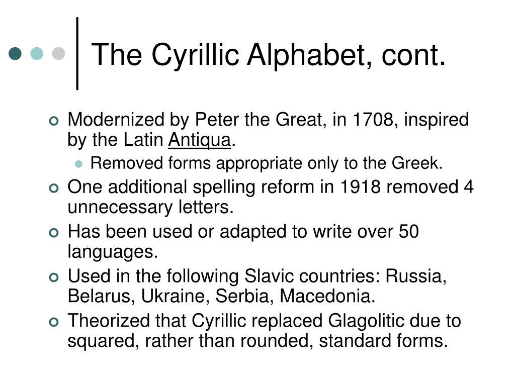 The Cyrillic Alphabet, cont.