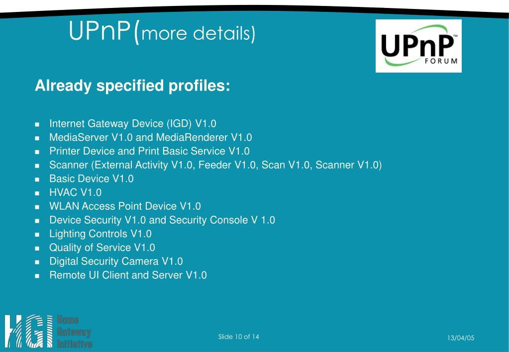 UPnP(