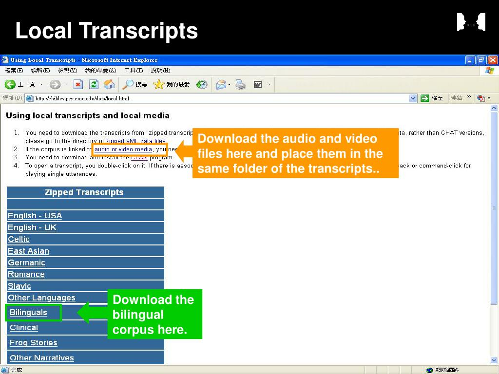 Download the audio and video files here and place them in the same folder of the transcripts..