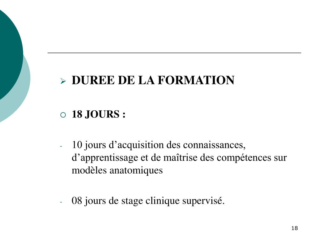 DUREE DE LA FORMATION