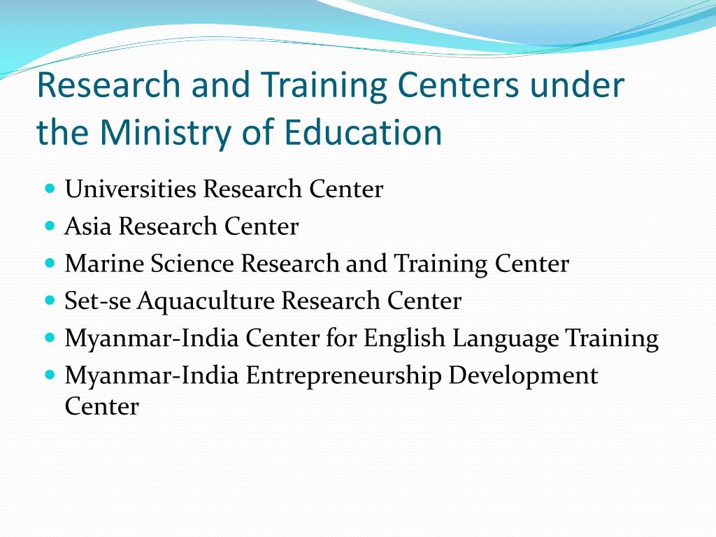 Research and Training Centers under the Ministry of Education