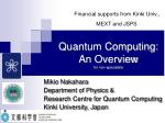 quantum computing an overview for non specialists