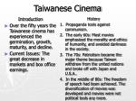 taiwanese cinema