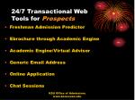 24 7 transactional web tools for prospects