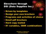 ebrochure through dsi data supplies inc