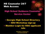 hs counselor 24 7 web access