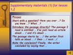 supplementary materials 1 for lesson 1 2