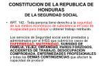 constitucion de la republica de honduras de la seguridad social