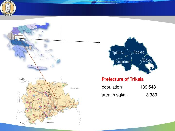 Prefecture of Trikala