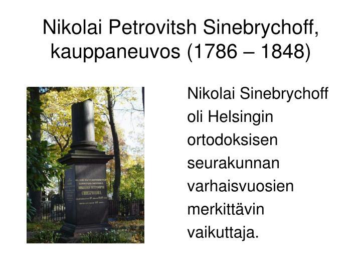 Nikolai Sinebrychoff