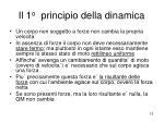 il 1 o principio della dinamica15