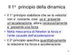 il 1 o principio della dinamica16