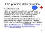 il 3 o principio della dinamica