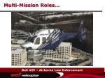 multi mission roles7