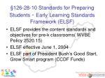 126 28 10 standards for preparing students early learning standards framework elsf