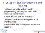 126 28 14 staff development and training