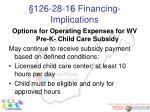 126 28 16 financing implications50
