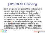 126 28 16 financing