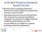 126 28 8 personnel standards teacher permits