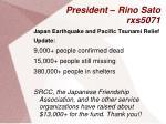 president rino sato rxs50713