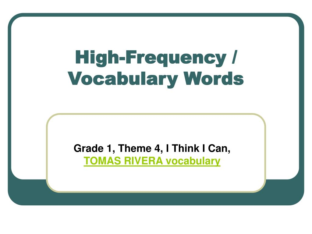 high frequency vocabulary words